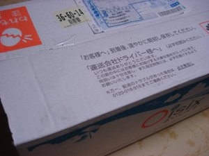 20070909oisix001_5